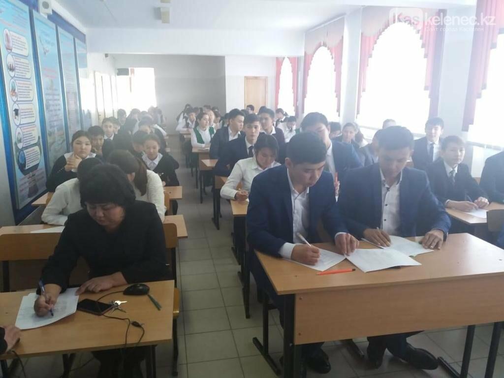 В первой школе Назарбаева провели общенациональный диктант на латинице, фото-1