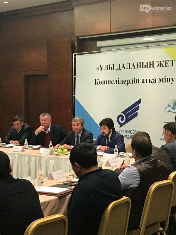 Нурбол Назарбаев избран президентом федерации «Бәйге», фото-1