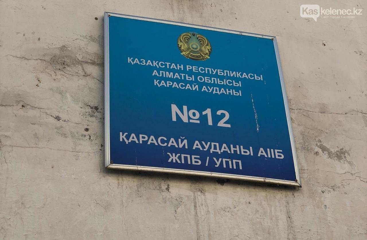 На рынке «Алтын Орда» в Алматы поймали банду воров: как работают карманники, фото-2