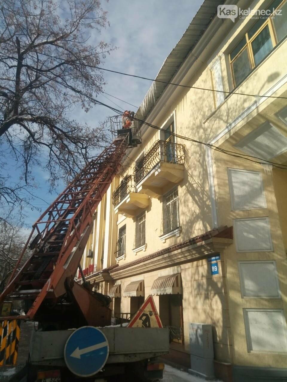 133 КСК Алматы привлечены к административной ответственности, фото-3