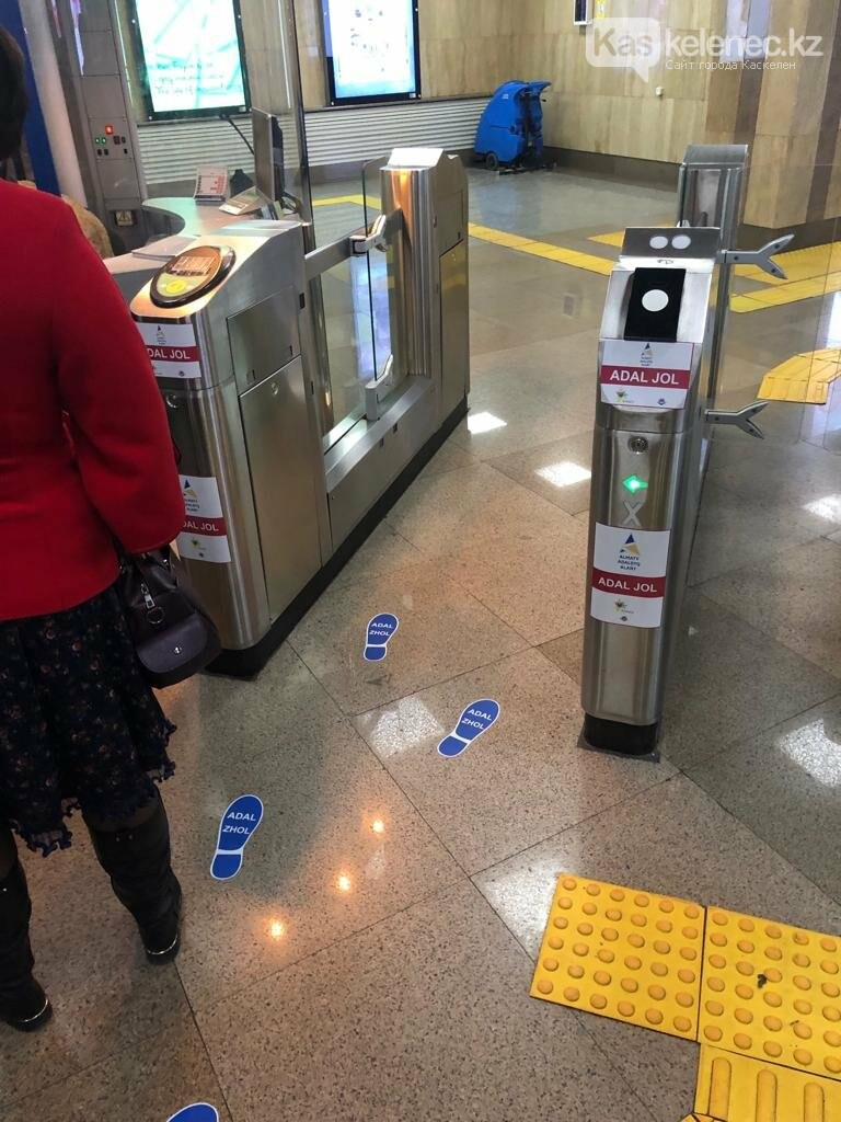В алматинском метро можно проехать бесплатно, фото-2