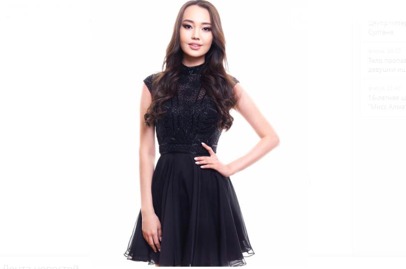 Школьница завоевала титул «Мисс Алматы-2019», фото-1