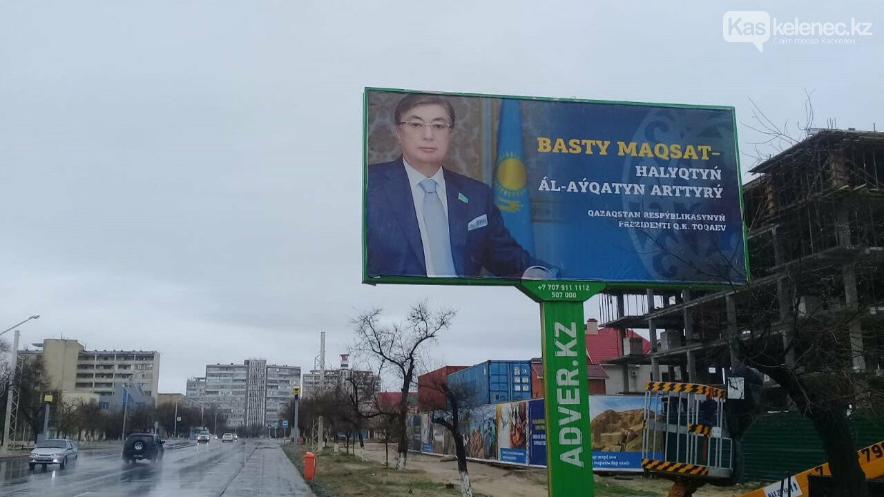 Токаев: некоторые акимы и министры рассматривают бюджет как неисчерпаемую корзину, фото-1