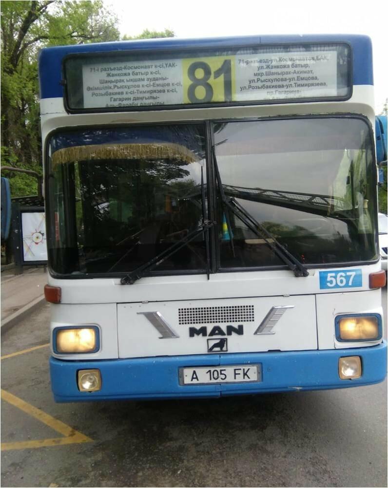 Один из старейших автобусных маршрутов обновили в Алматы, фото-2