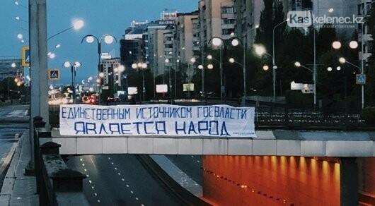 Плакат на мосту в Алматы: Роман Захаров получил штраф вместо 5 суток, фото-1