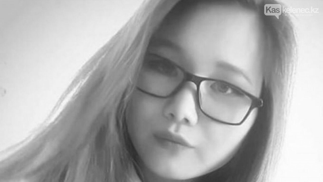 Пропавшая в Алматинской области 18-летняя студентка найдена мертвой, фото-1