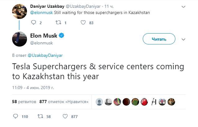 Илон Маск: «Зарядки» для Tesla появятся в Казахстане в этом году, фото-1