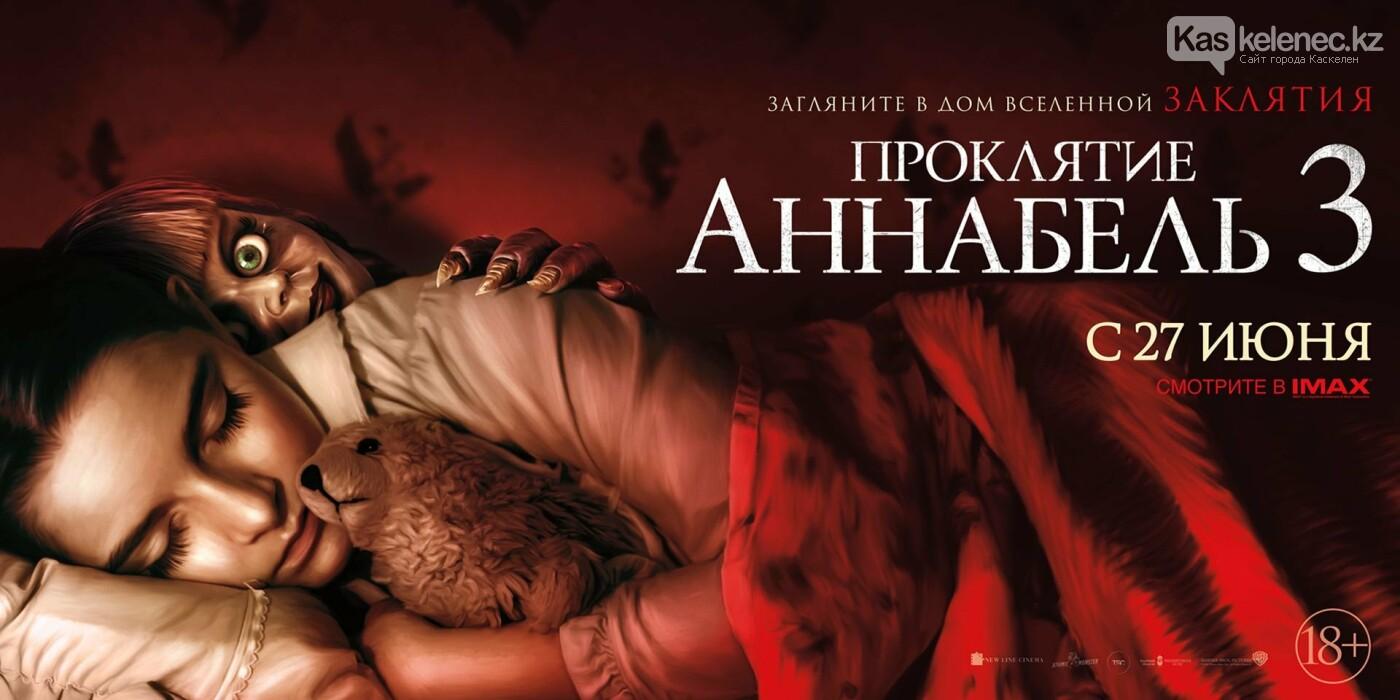 Не влезай – убьет: чем демоническая кукла «Аннабель» напугает зрителя в третий раз, фото-1