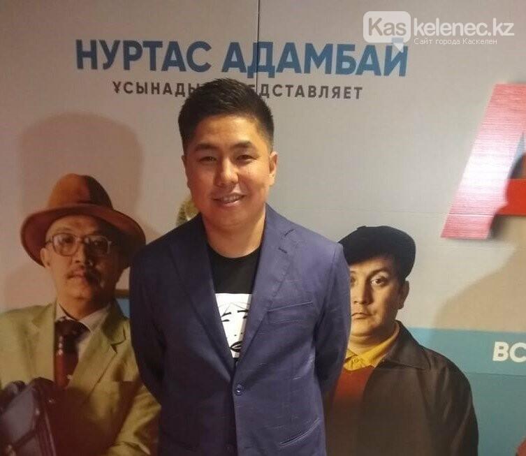 «Надеюсь, в Казахстане появится такой человек» - Нуртас Адамбай о своем новом фильме «Аким», фото-1