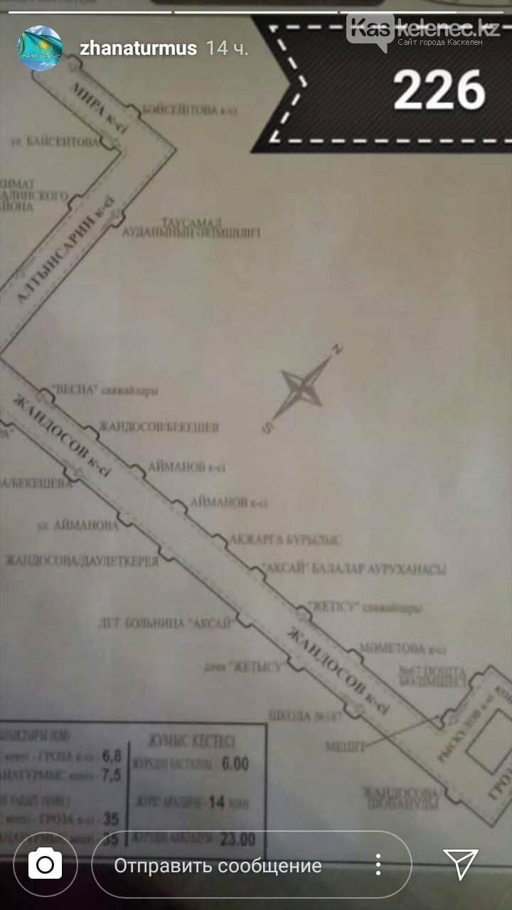 Автобусный маршрут запустили в поселок Жанатурмыс, фото-1