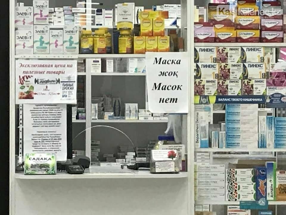 Аптеки поселка Иргели работают в свободном режиме: люди ищут важные лекарства, фото-1
