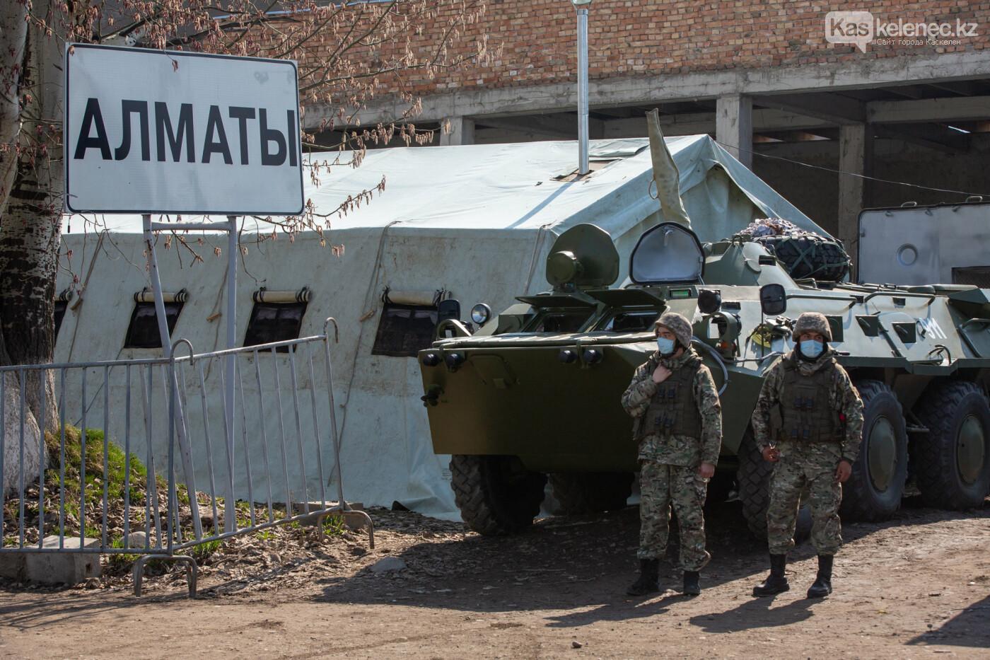 Блокпосты Алматинской области: за сутки задержаны 12 человек за нарушение режима ЧП, фото-1