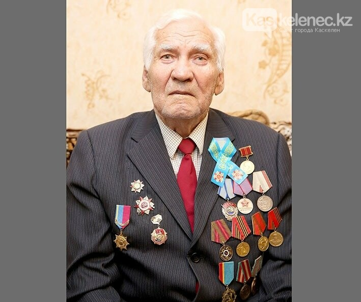 Ветеран из Каскелена Павел Бутин не дожил до 75-летия ВОВ два дня, фото-1